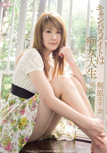 |SOE-328|  ギリモザ キャンパスメイトは大生  桐原エリカ 女子学生 痴女 注目の女優 手コキ