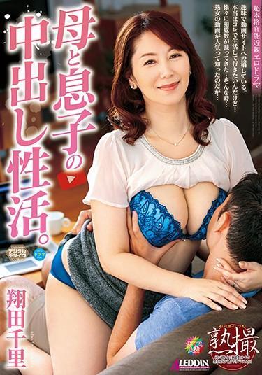 |SPRD-1218| 翔田千里 義母 熟女 お母さん 人妻
