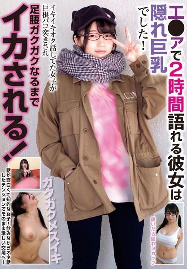 |BLOR-141|  女子学生 巨乳. めがね マッサージ