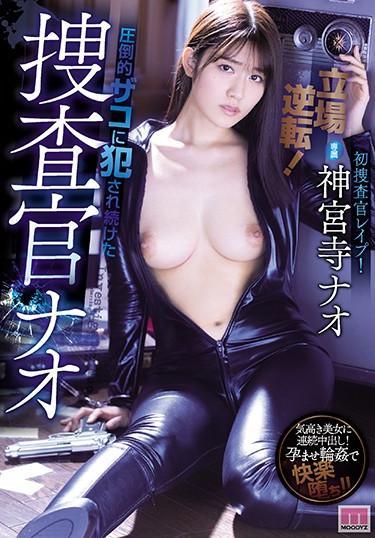  MIDE-892   神宮寺ナオ 巨乳.  注目の女優 中出し